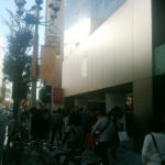 久しぶりに名古屋に行ってきた