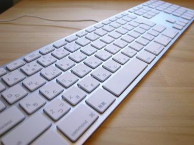Apple Keyboard with TenKey