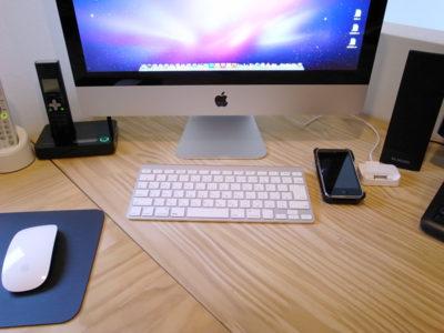 Keyboard Before