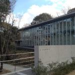 石水博物館