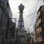 ぶらっと大阪観光